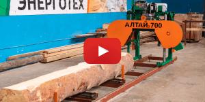 Пилорама Алтай 3 700 дизель видео