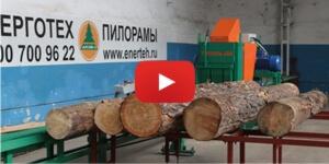 Станок Тополь 450 видео